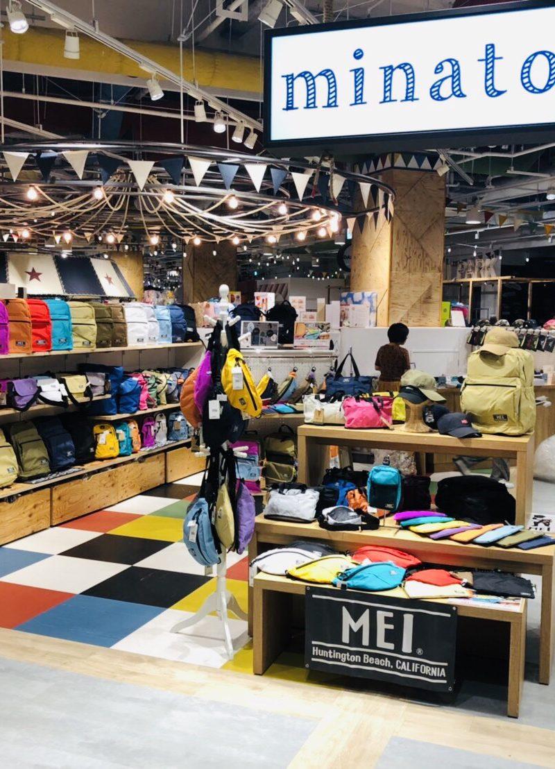 【MEI PopUp Shop】  20/9 START~
