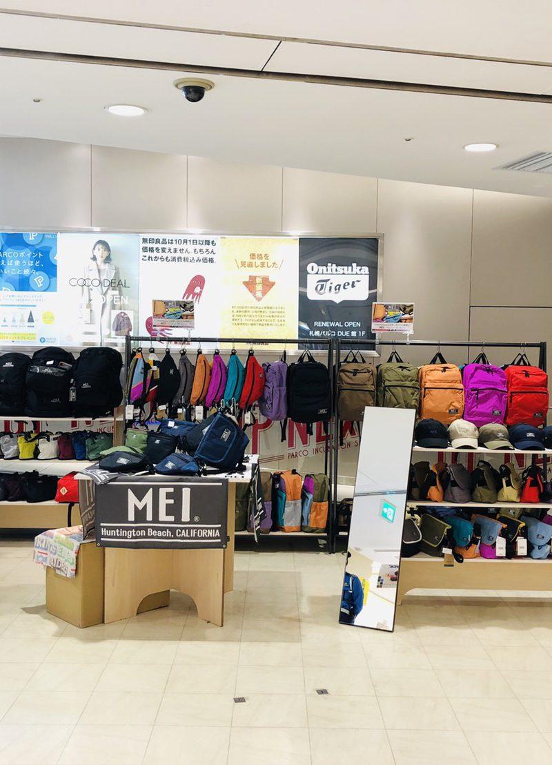 MEI POP UP SHOP in Sapporo