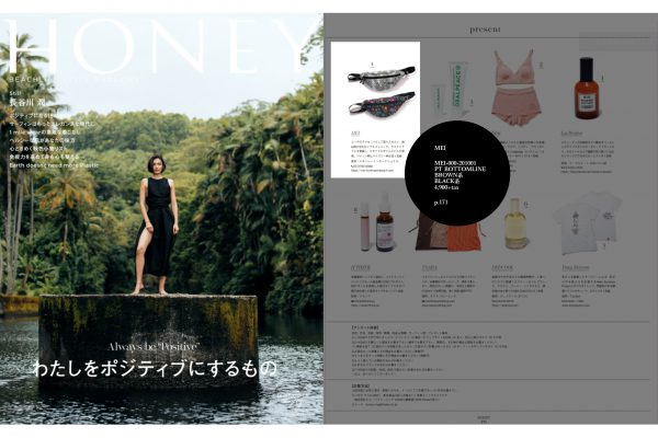 HONEY VOL.OCT